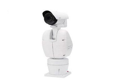 Camera IP nhiệt/ chống cháy nổ TNU-4051T/VAP