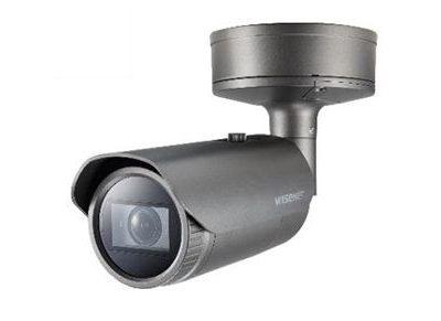 Camera IP Wisenet AI PNO-A7081R/VAP