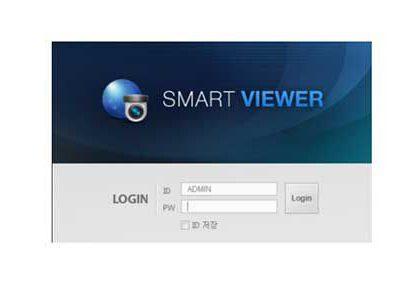 Phần mềm SmartViewer