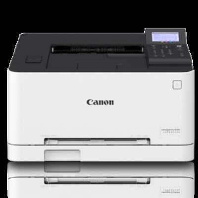 Máy in màu laser CANON 613CDW (liên hệ)