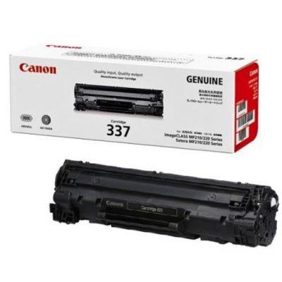 Mực in Canon 337 Black Toner Cartridge (EP-337)hàng chính hãng