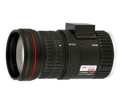 Ống kính HDPARAGON HDS-VF1140D-MCS