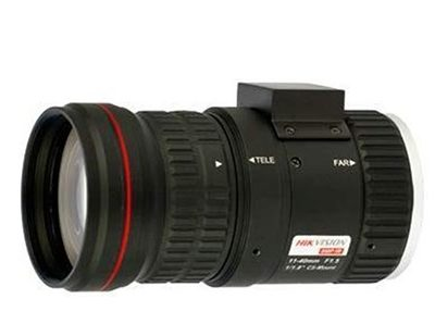 Ống kính HDPARAGON HDS-VF3816D-MCS