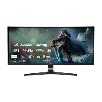 Màn hình máy tính LG 34GL750-B 34″ Full HD 144Hz