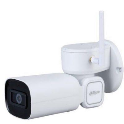 Camera IP Speed Dome không dây 2.0 Megapixel DAHUA DH-PTZ1C203UE-GN-W