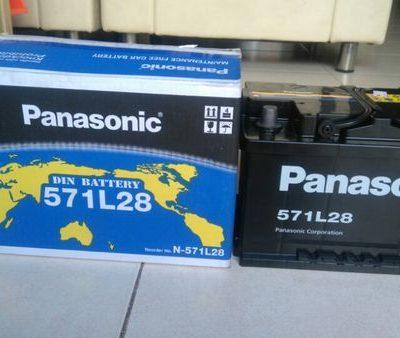 Ắc quy 12V-71AH PANASONIC 571L28 (DIN)