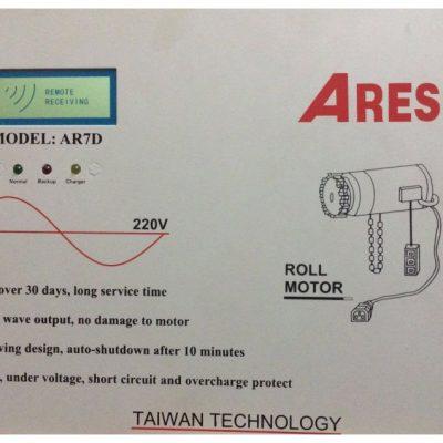 Bộ lưu điện cửa cuốn ARES AR7D