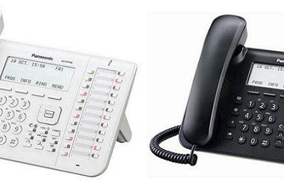 Điện thoại lập trình Panasonic KX-DT546X