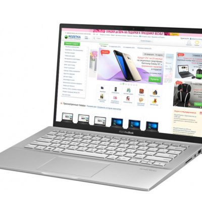 Laptop Asus Vivobook S14 S431FL-EB511T